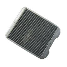 Fűtőradiátor 87107-0K050 Gyári Minőség
